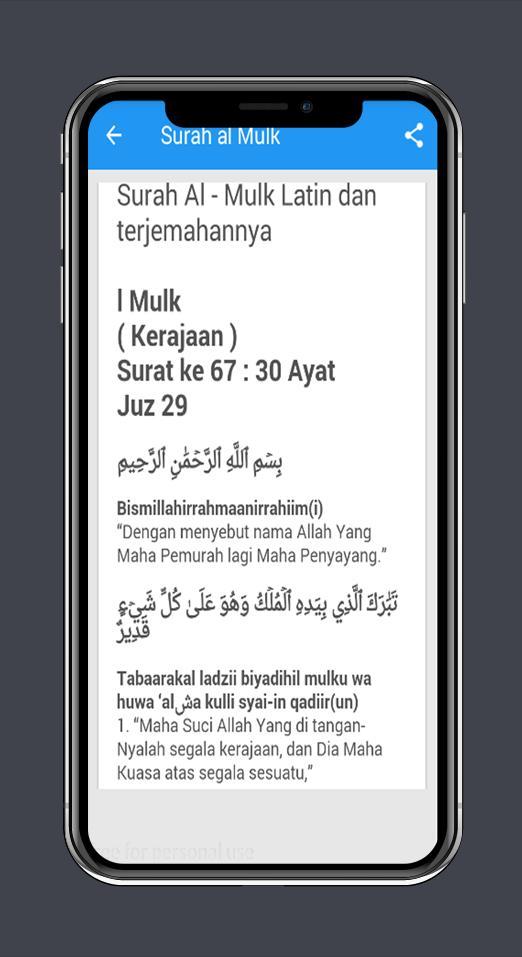 Surah Al Mulk Full Dan Terjemahannya Für Android Apk