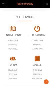 شركة رايز - RISE COMPANY screenshot 1