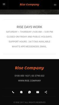 شركة رايز - RISE COMPANY screenshot 2