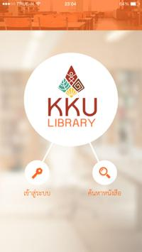 KKU Library poster