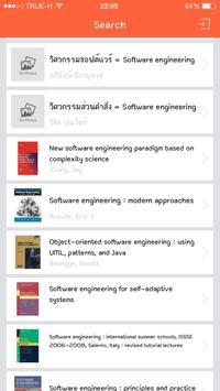KKU Library apk screenshot