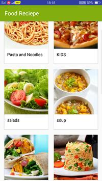 Indian food recipes apk indian food recipes apk forumfinder Images