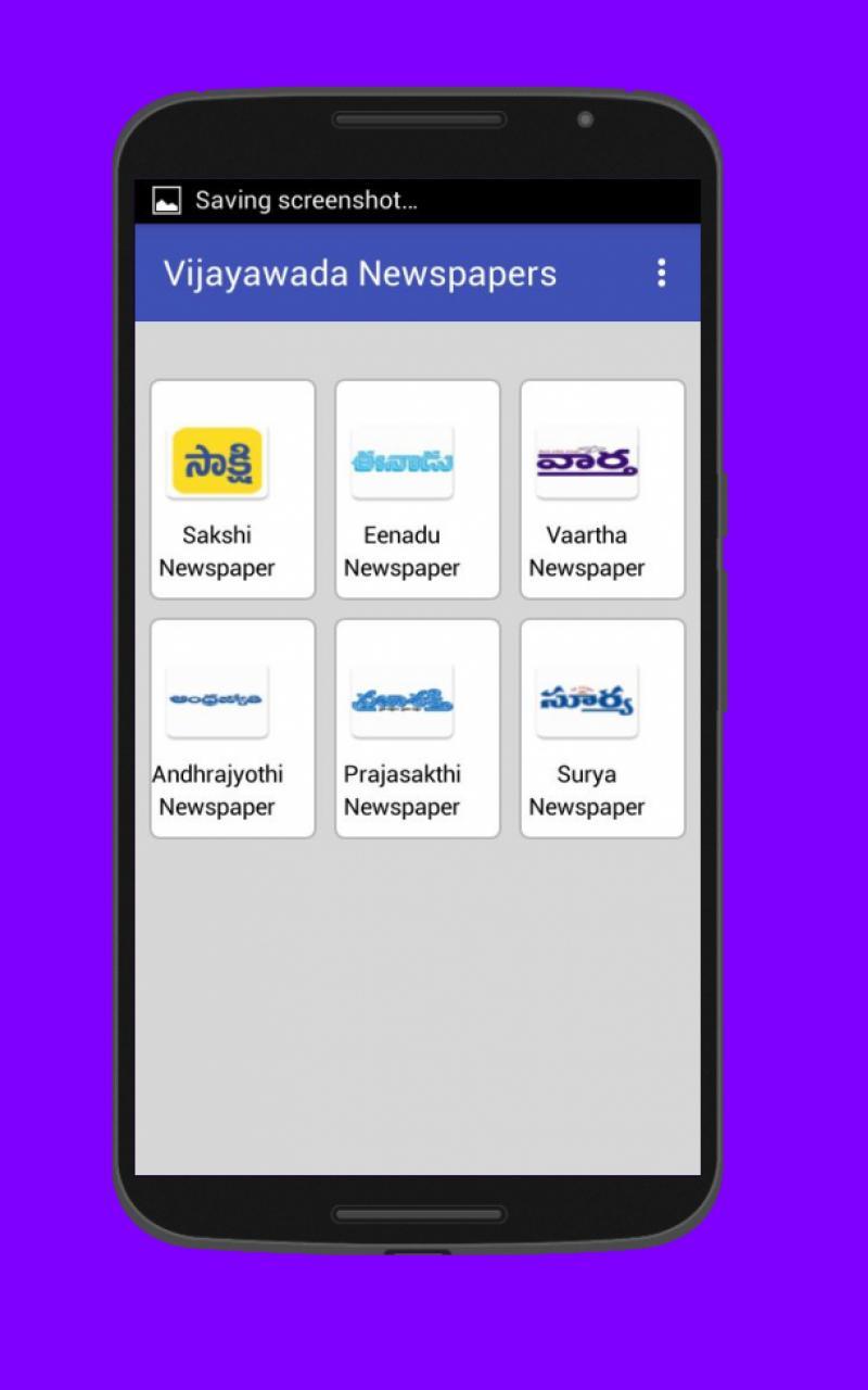 Vijayawada Newspapers for Android - APK Download