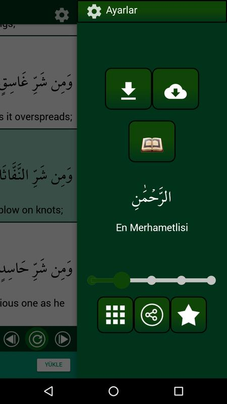 Sheikh abdul basit quran mp3 for android apk download.