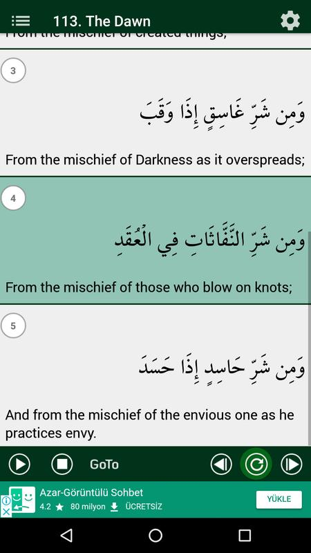 Quran Emad Al Mansary 114 Mp3 Offline For Android Apk Download