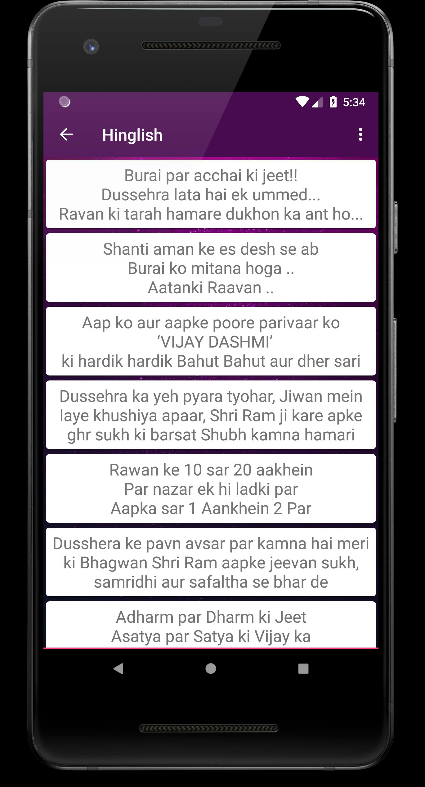 Dussehra Wishes And Quotes 2018 for Android - APK Download