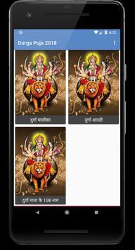 Durga Puja 2018 poster