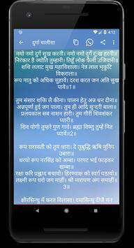 Durga Puja 2018 screenshot 1