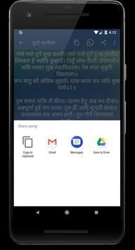 Durga Puja 2018 screenshot 4