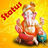 Ganesh Chaturthi Status 2018 icon