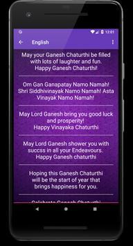 Ganesh Chaturthi Status 2018 screenshot 1