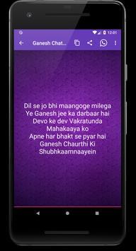 Ganesh Chaturthi Status 2018 screenshot 7