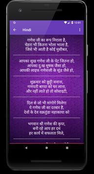 Ganesh Chaturthi Status 2018 screenshot 6