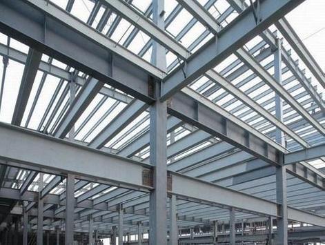 Steel Frame Design screenshot 1