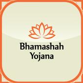 Bhamashah icon