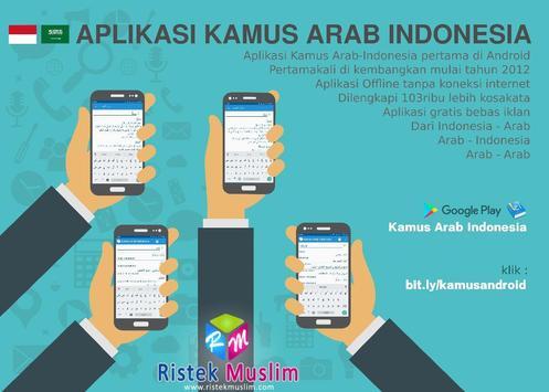 Kamus Arab Indonesia screenshot 7