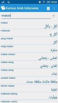 Kamus Arab Indonesia screenshot 1