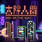 Son of the Sun icon