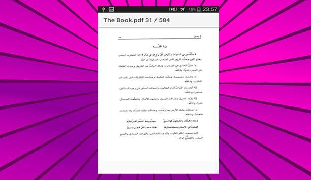 كتاب لا تحزن بدون أنترنيت screenshot 3