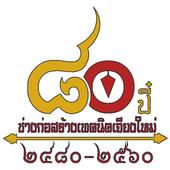 ARcmtc icon