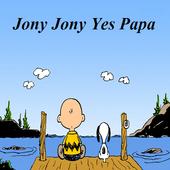 Nursery poem johny Yes Papa icon