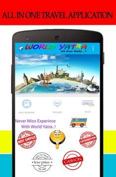 World Yatra screenshot 1