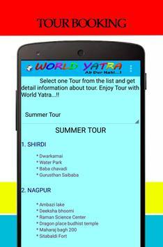 World Yatra screenshot 4