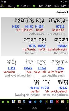 MySword Bible screenshot 14
