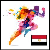 أخبارالرياضة المصرية आइकन