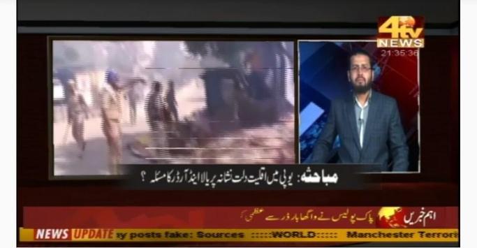 4Tv LIVE STREAMING NEWS apk screenshot