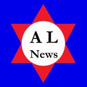 Alabama News - Breaking News icon