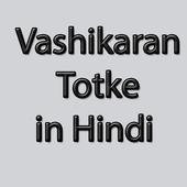 Vashikaran Totke in Hindi icon