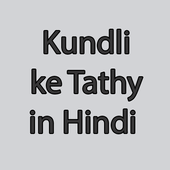 Kundli ke Tathy in Hindi icon
