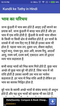Kundli ke Tathy in Hindi screenshot 2