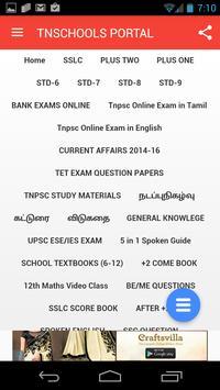tnschools.co.in apk screenshot