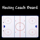 Hockey Coach Board icon