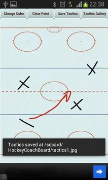 Hockey Coach Board screenshot 2