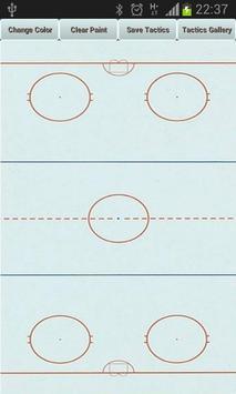 Hockey Coach Board screenshot 5
