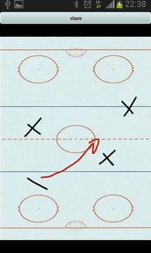 Hockey Coach Board screenshot 8