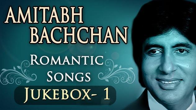 Amitabh Bachchan Songs screenshot 1