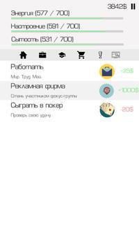 Life: Tap Quest apk screenshot