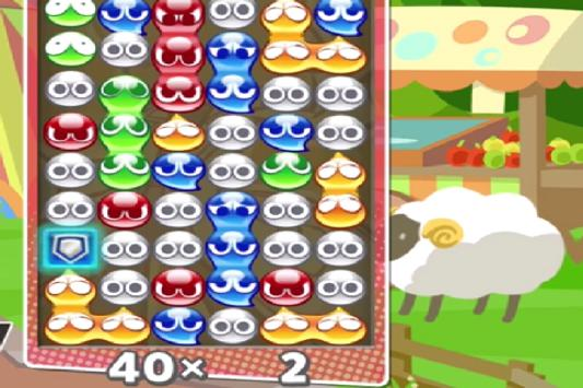Tips: puyo puyo tetris screenshot 2