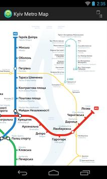 Kyiv Metro Map screenshot 1