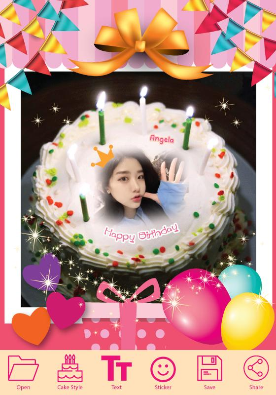 Birthday Cake Photo Editor Poster