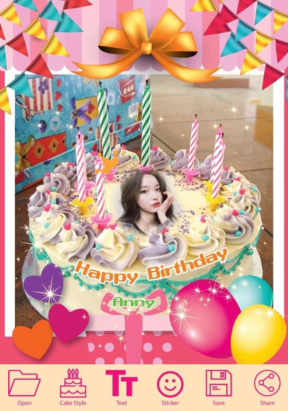 Birthday Cake Photo Editor Poster Screenshot 1