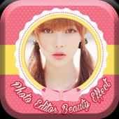 Photo Editor Beauty Effect Pro icon