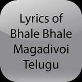 Lyrics of Bale Bale Magadivoy icon