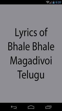Lyrics of Bale Bale Magadivoy apk screenshot
