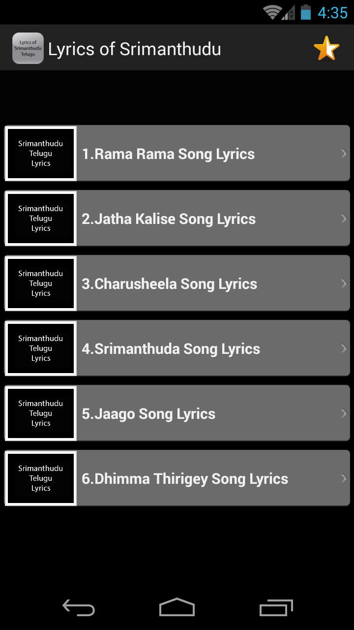 Lyrics of Srimanthudu Telugu for Android - APK Download
