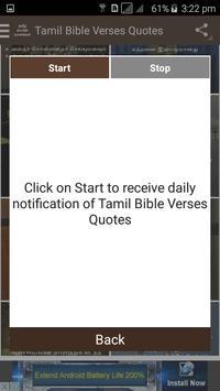 Tamil Bible Verses Quotes screenshot 4